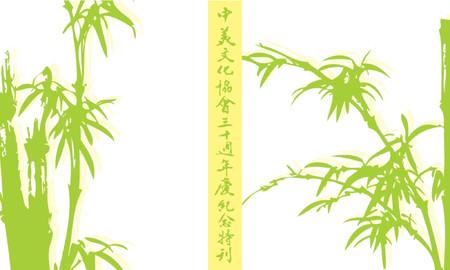 zen art two Illustration