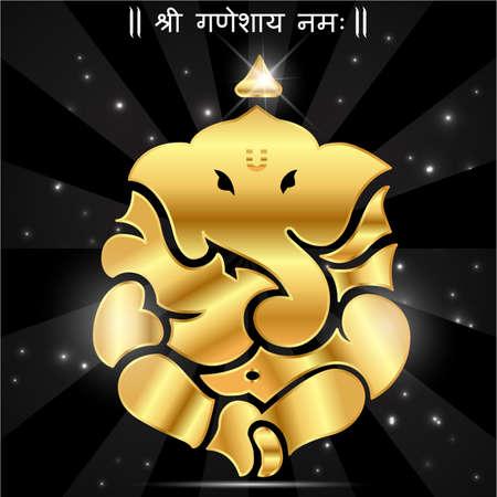 ganesh: Indian god ganesha, Ganesh idol- vector eps10 Illustration