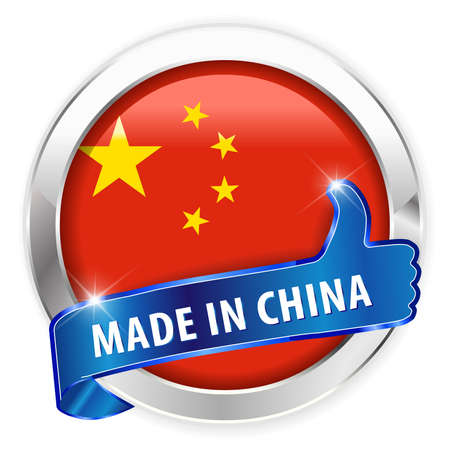 made in china silver badge thumbs up button on white background
