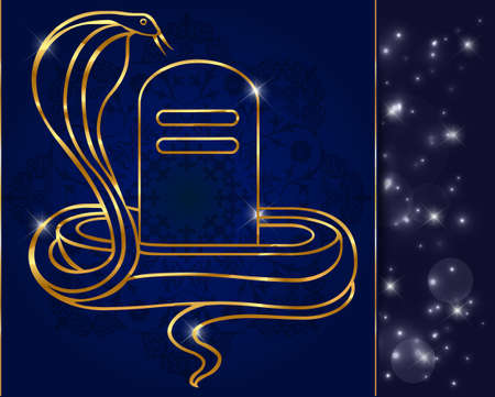 Illustration of divine Shivling of lord shiva with glow background vector  Illustration