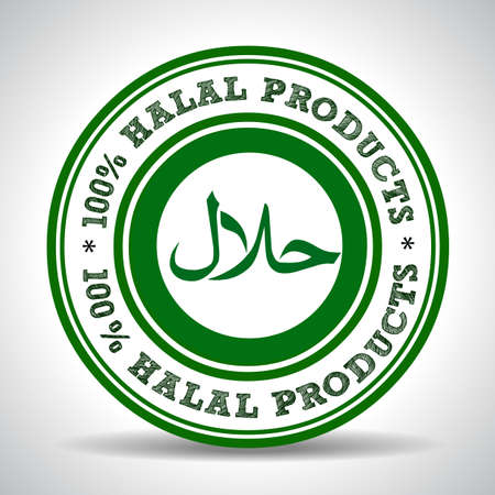 100% Halal Product green Label, certified halal food seal - vector eps10