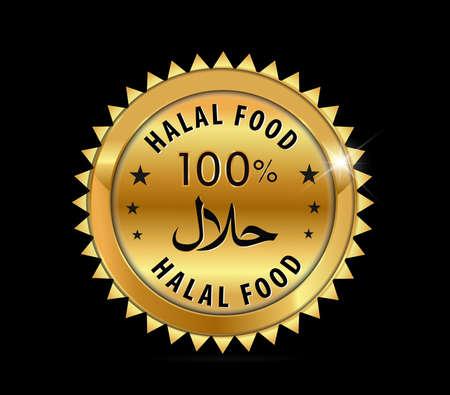 purity: 100  halal food Product Label purity badge fresh- vector eps10