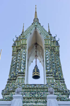 BELLTOWER IN WAT PHO  photo
