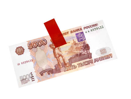 dividend: Russian  big money. 5000 rubles and adhesive tape isolated on white