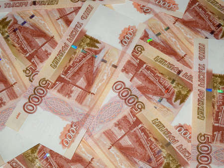 http://us.123rf.com/450wm/auddmin/auddmin0811/auddmin081100015/3834598-russian-big-money.-5000-rubles.jpg