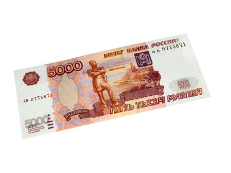 dividend: Russian  big money. 5000 rubles