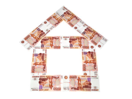 dividend: Russian  big money isolated on white. Home Stock Photo