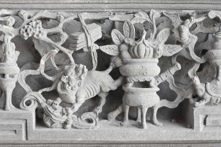 stone carving, the carving is a beautiful taiwan art style. Stock Photo - 14809854