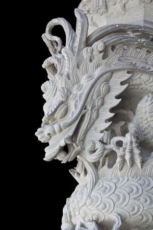 stone carving, the carving is a beautiful dragon. Stock Photo - 14803005