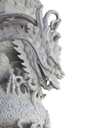 stone carving, the carving is a beautiful dragon. Editorial