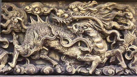 dragon, animals in mythology beliefs of the Chinese people.