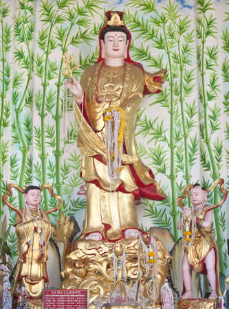 guan yin is a faithful god has been good.