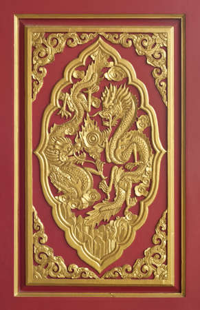 dragon frame, decoration chainese style for window in temple Editorial