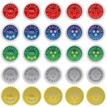 signet: Set of Seals Stock Photo