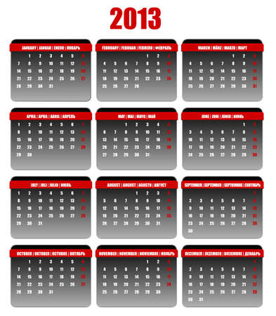 2013 Calendar on White Background Stock Vector - 15778163