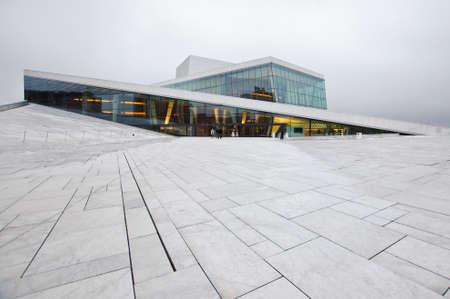 Oslo Opera House Stock fotó