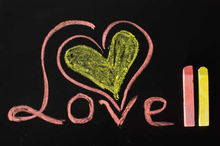 to confess love: School love Stock Photo