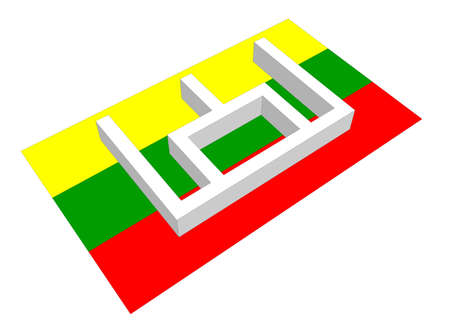 lithuania: 3D Lithuania flag with Pillars of Gediminids