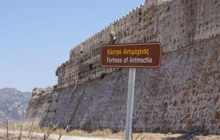 The walls of Antimachia castle in Kos island Greece