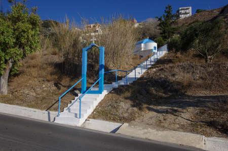 kos: Small basilica in Kefalos village Kos island, Greece Stock Photo