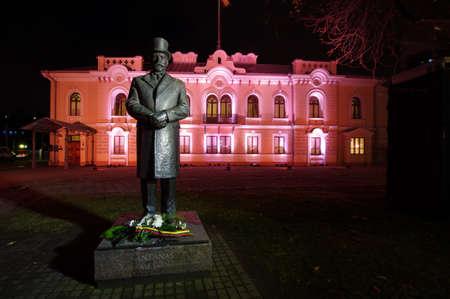Kaunas Presidency vibrant lighted during light show in Kaunas, Lithuania Editorial