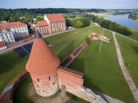 Kaunas castle situated in Kaunas old town