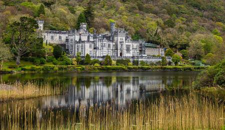 la abadía de kylemore en irlanda Editorial
