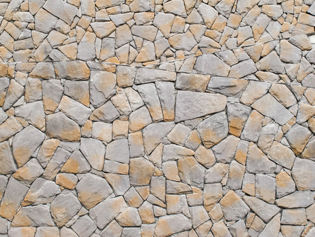 syntactic: Stone wall texture Stock Photo