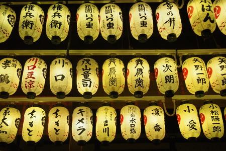 papierlaterne: Japanische Papierlaterne Lizenzfreie Bilder
