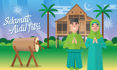 Happy moslem couple celebrate for aidil fitri with traditional malay village houseKampung and drum on background Çizim
