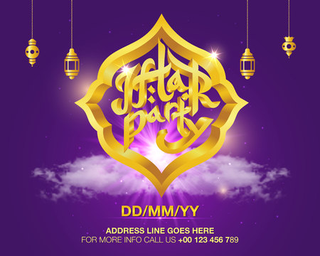 3D vector shiny gold Iftar party text in glowing frame on purple background. Elegant Iftar party invitation card