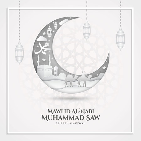 Mawlid al-Nabi Muhammad SAW. Paper art vector illustration. Suitable for   greeting card, poster and banner