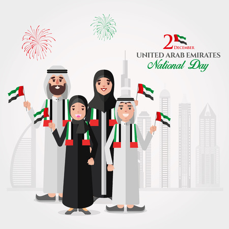UAE national Day greeting card. Cartoon Emirati family holding UAE national   flag celebrating United Arab Emirates National Day. vector illustration for   banner, flyer and poster Çizim