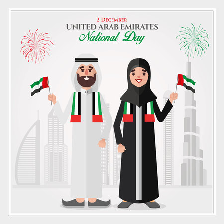 UAE national Day greeting card. cartoon Emirati couple holding UAE national   flag celebrating United Arab Emirates National Day. vector illustration for  banner, flyer and poster