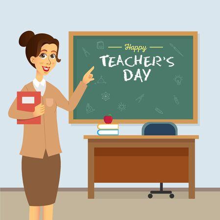 Bonne illustration de dessin animé de la fête des enseignants. Convient pour carte de voeux, affiche et bannière Vecteurs
