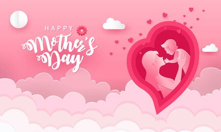 Happy Mothers day. Greeting card illustration of mother and baby   inside paper cut pink heart shape Çizim