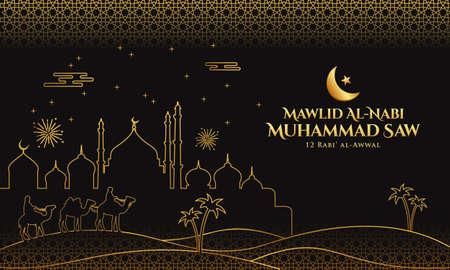 Mawlid al-Nabi Muhammad. translation: Prophet Muhammad's birthday. Suitable for greeting card, flyer and banner