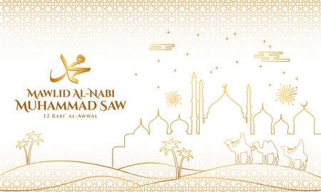 Mawlid al-Nabi Muhammad. translation: Prophet Muhammad's birthday. Suitable for greeting card, flyer and banner Çizim
