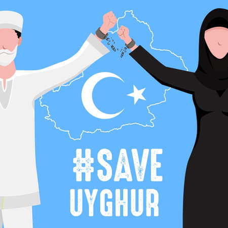 save Uyghur vector Illustration. Uyghur peoples raising hands and broken chains the symbol of freedom