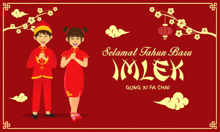 """Selamat tahun baru imlek is another language of Happy chinese new year in Indonesian. chinese children wearing national costumes saluting chinese new year festival.""""Gong Xi Fa Chai"""" means - May Prosperity Be With You"""