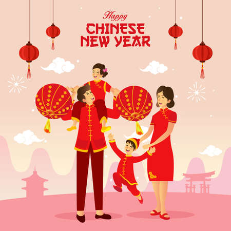 Happy chinese new year greeting card. Vector illustration an chinese family playing chinese lanterns celebrating chinese new year