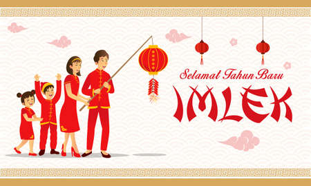 Selamat tahun baru imlek is another language of Happy chinese new year in Indonesian. Vector illustration an chinese family playing firecracker celebrating chinese new year