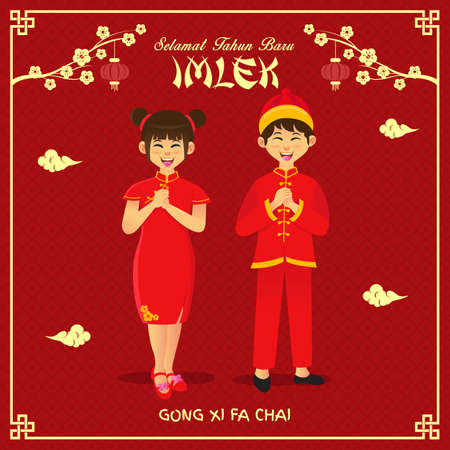 Selamat tahun baru imlek is another language of Happy chinese new year in Indonesian. chinese children wearing national costumes saluting chinese new year festival.
