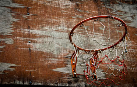 Basketball Stock Photo - 14396151