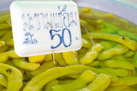 preservation  fruits thai Stock Photo