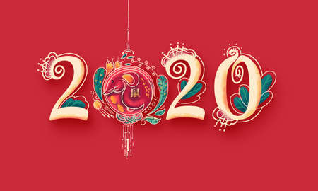 illustration of Chinese day for happy new year Stock Photo