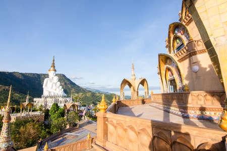 Wat phra that pha son kaew temple at Phetchabun Thailand