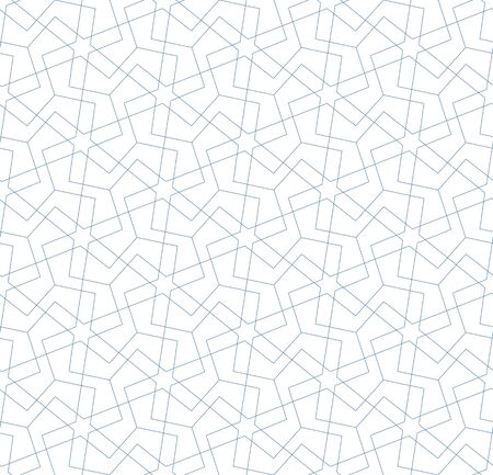 .Seamless linear pattern in blue color.. Ilustrace