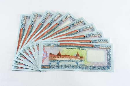 closeup photo of myanmar money back side, it is called KYAT