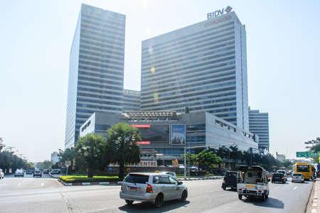Myanmar Plaza building, downtown area in Yangon, Myanmar, Dec-2017